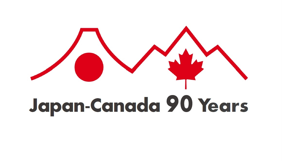 「Japan-Canada Friendship 90th Anniversary Video」の画像検索結果